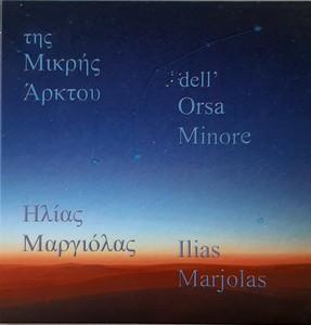 Εξώφυλλο του βιβλίου: Της Μικρής Άρκτου